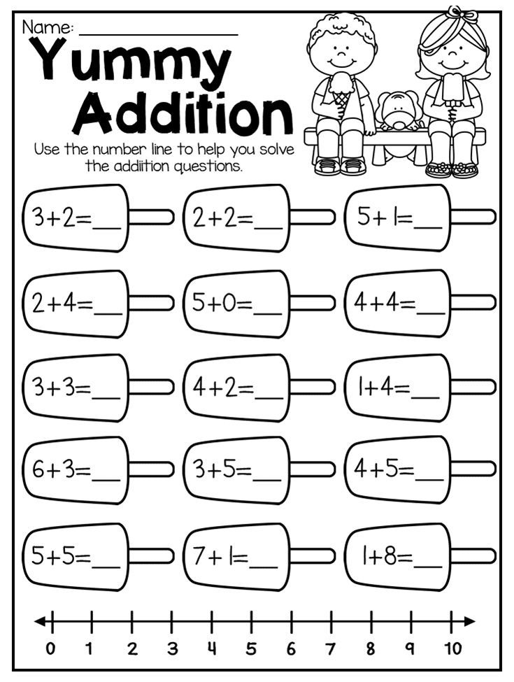 addition and subtraction worksheets pdf kindergarten