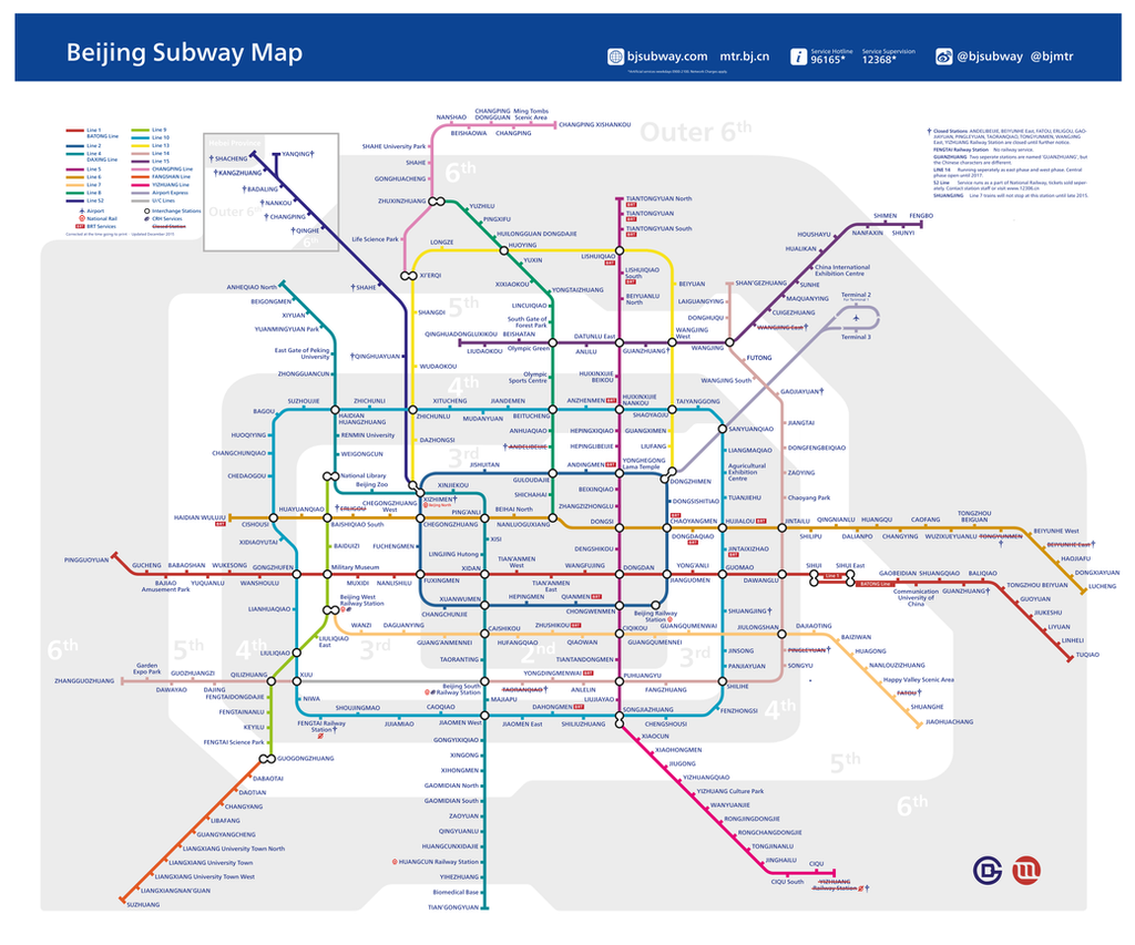 beijing subway map 2016 pdf