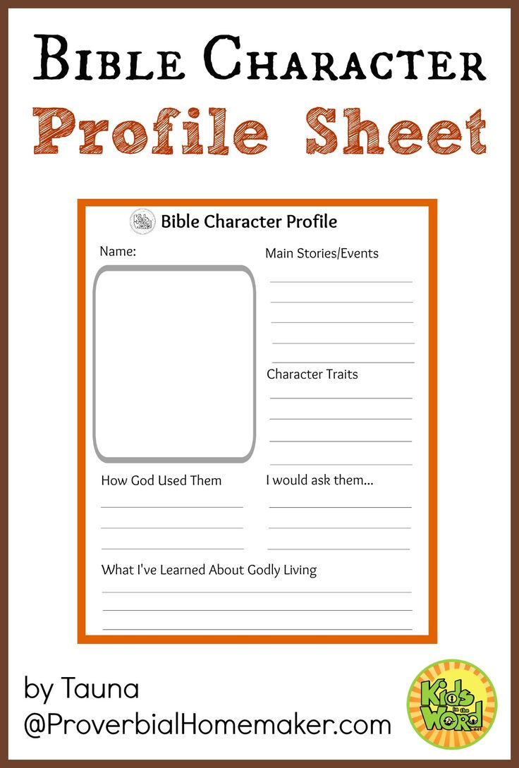 bible character study worksheet pdf