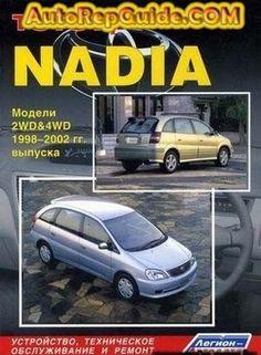 2002 toyota rav4 repair manual free download