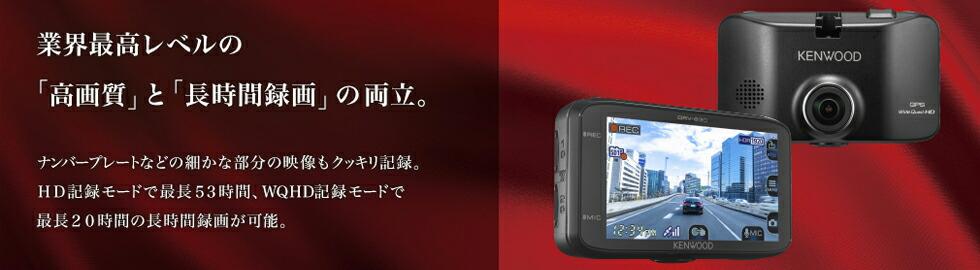 change clock kenwood mdv-313 manual japanese