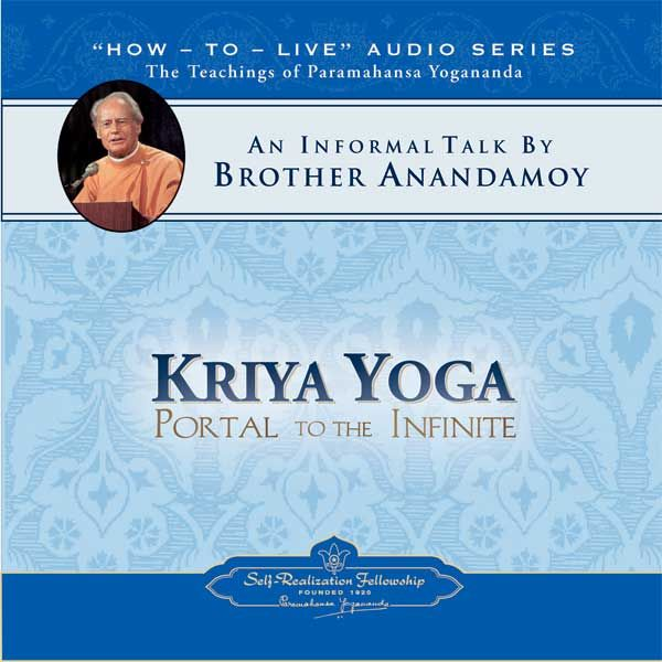 babaji kriya yoga pdf
