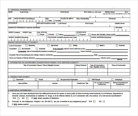 application for seniors mowing servce allowance