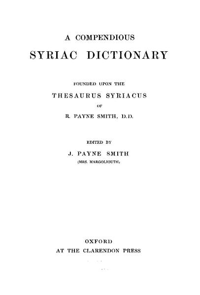 compendious aramaic dictionary