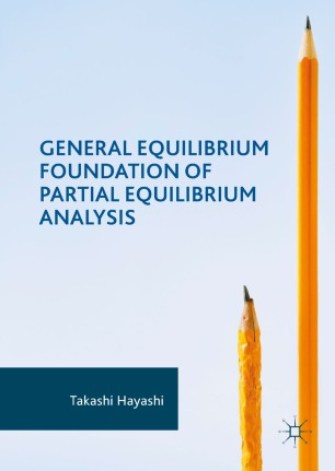 application of partial equilibrium analysis
