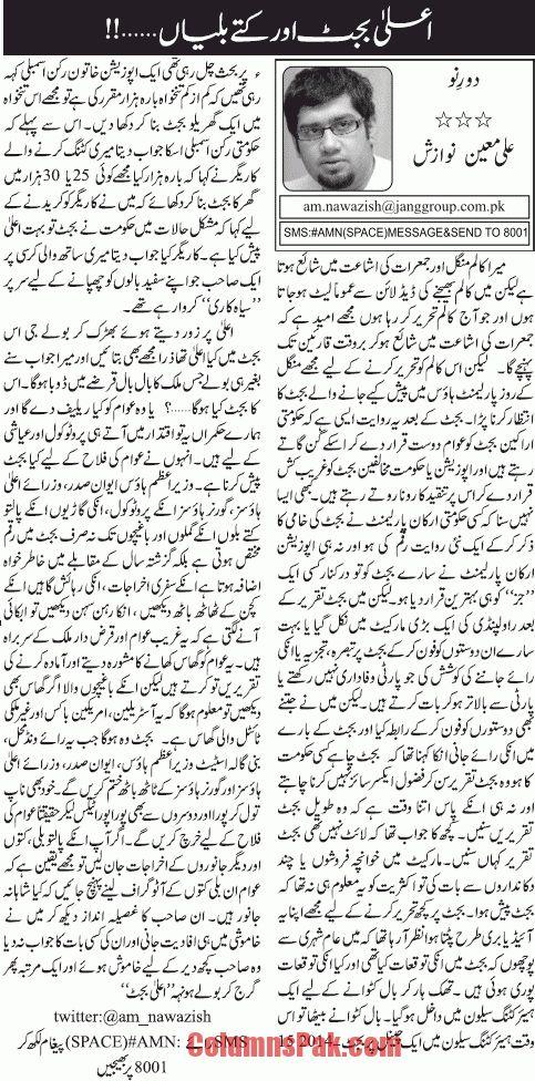 abdul sattar edhi essay pdf